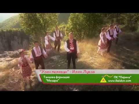 Илия Панов - Съдбаиз YouTube · Длительность: 4 мин52 с