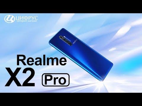 Realme X2 Pro: обзор, характеристики, цена и где купить?