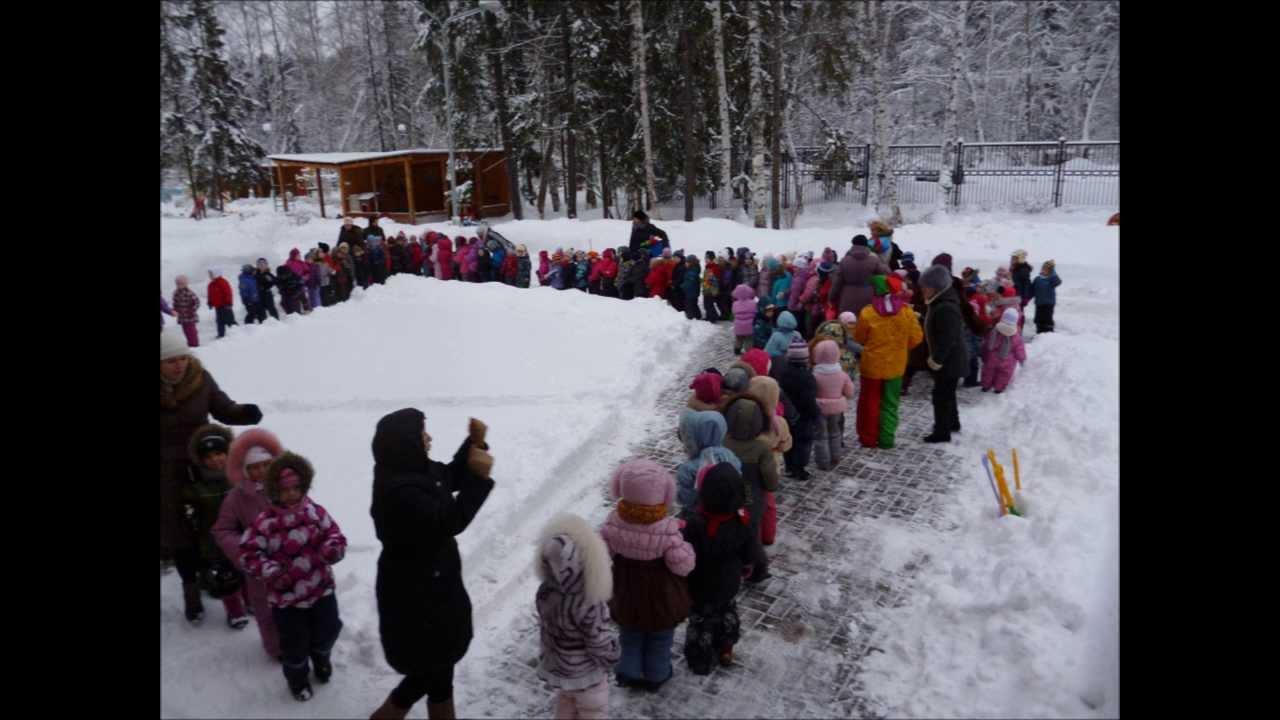 зимний праздник Королевство Зимы