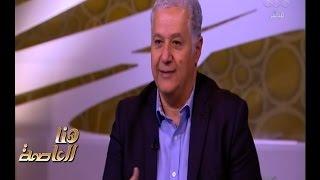 نائب رئيس شركة 'ميكروسوفت': مصر نموذج للأسواق الناشئة..  فيديو