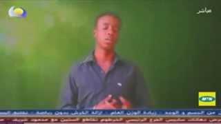 الامبراطور الصغير مقلد احمد الصادق في النيل الازرق