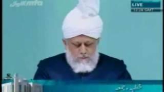 Проповедь Хазрата Мирзы Масрура Ахмада, (22-01-10) часть 2