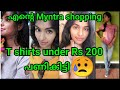 Myntra shopping|T shirts under Rs 200|Dress|Worth or not|Online shopping for clothing|Asvi Malayalam