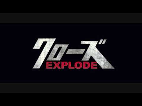 Lik'a Spider - Ishika No Rock N Roll (Ost Crows Explode)