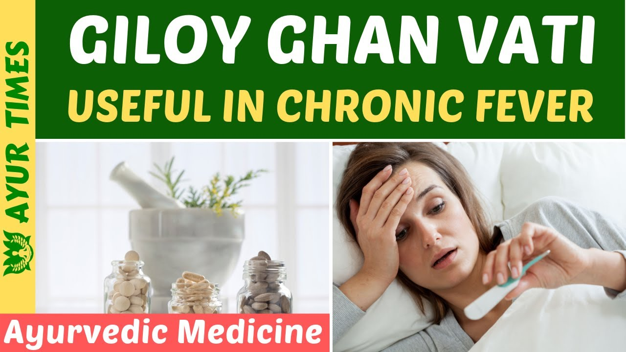 Giloy Ghan Vati Benefits, Uses, Dosage & Side Effects