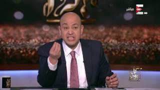 كل يوم: مقالات ضد الفريق أحمد شفيق بعد السماع برجوعه لمصر