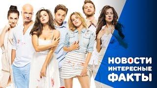 Сладкая жизнь на ТНТ / финал, сериал, тнт, онлайн, смотерть