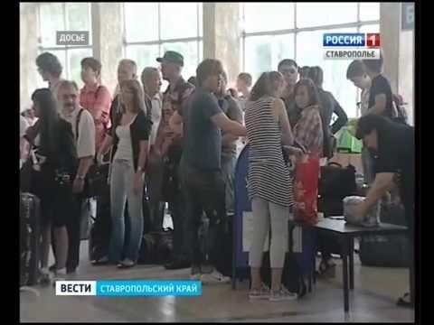 Российские туристы предпочли отдых на Кавминводах