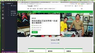 虛擬專有主機:VPS 設定及部署教學 thumbnail