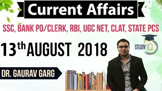 August 2018 Current Affairs in English 13 August 2018 for SSC/Bank/RBI/NET/PCS/CLAT/Clerk/KVS/CTET