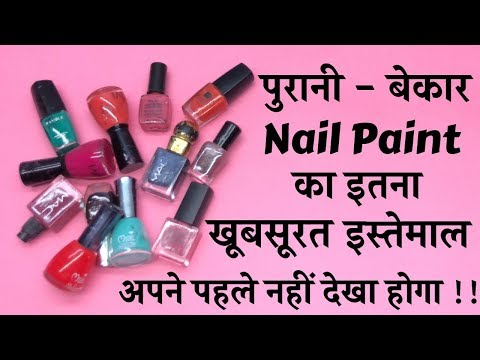 DIY Best Out Of Waste Nail Polish Craft Idea || Indian Art || Clay plate painting