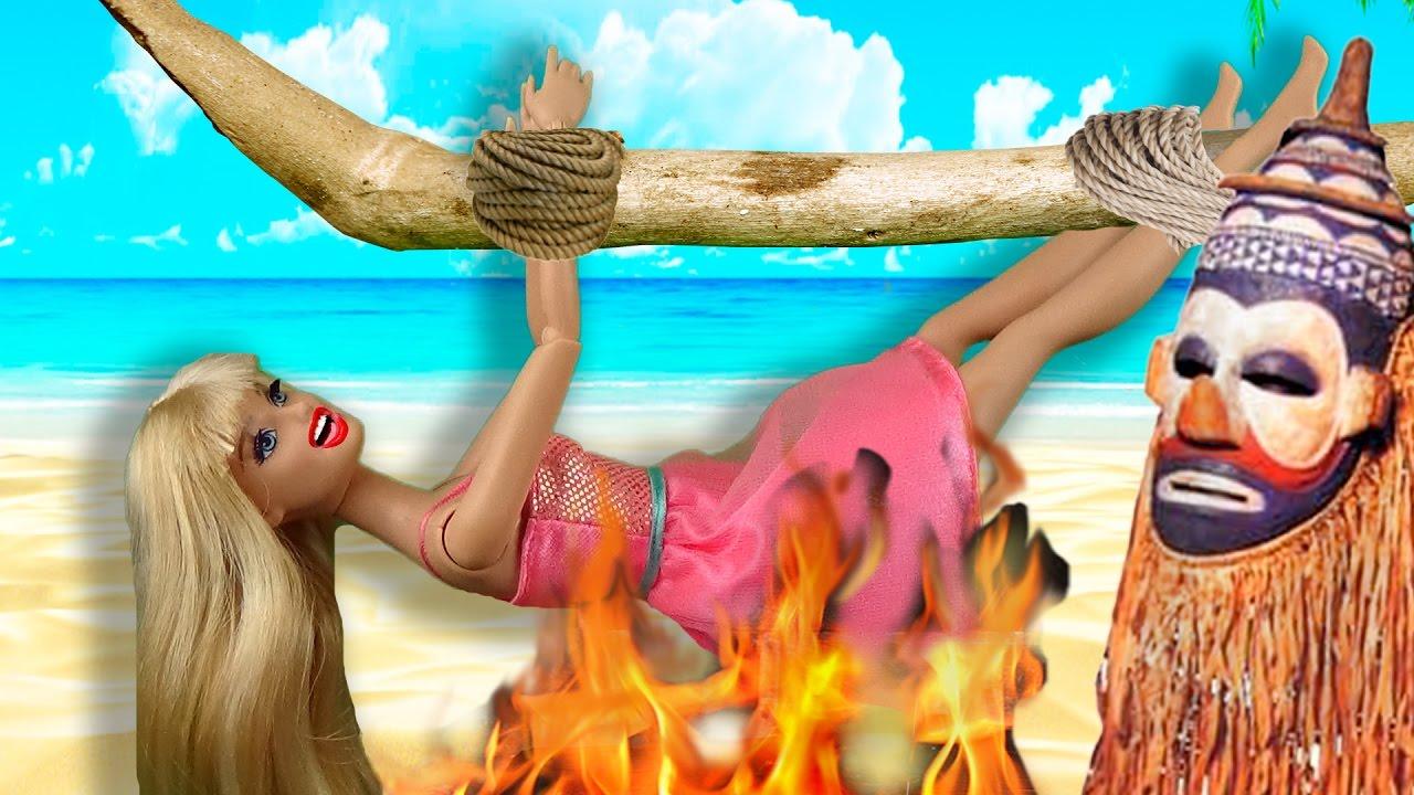 Барби и Кен в плену у туземцев! Мультик для детей! - YouTube
