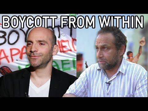 Boycott From Within: Ronnie Barkan and Haidar Eid