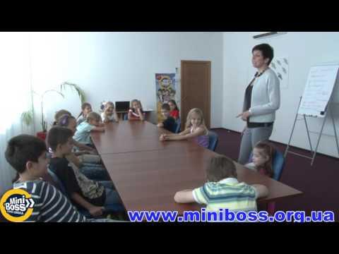 2 урок младш группа MINIBOSS