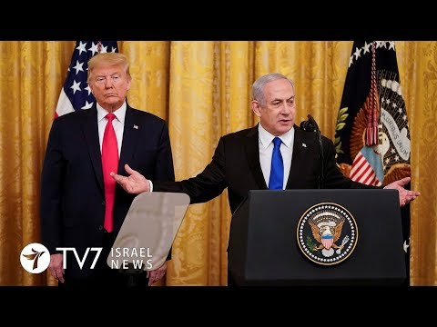 Tensions Rise Over Jerusalem's Temple Mount Amid Talks Of WB Annexation - TV7 Israel News 04.06.20