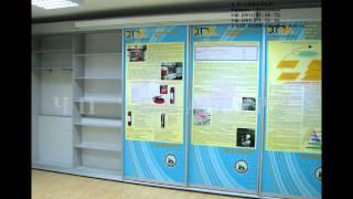Специализированные кабинеты(ЧП « К В А З А Р » E-mail: kvazar-super@ukr.net т/ф: (061) 279 - 04 - 04; моб:(067) 614 - 21 - 53. Специализированные кабинеты (Охрана Труда,..., 2013-01-16T23:11:36.000Z)