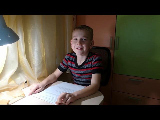 Изображение предпросмотра прочтения – АлександрИванов читает произведение «Хорошее» В.А.Осеевой
