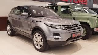Range Rover Evoque review (Urdu)