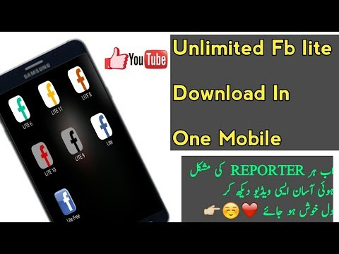 How To Download Unlimited Fb Lites In One Mobile New Trick 2019||