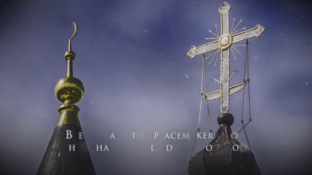 Christ Vs Islam By Randall Thornton