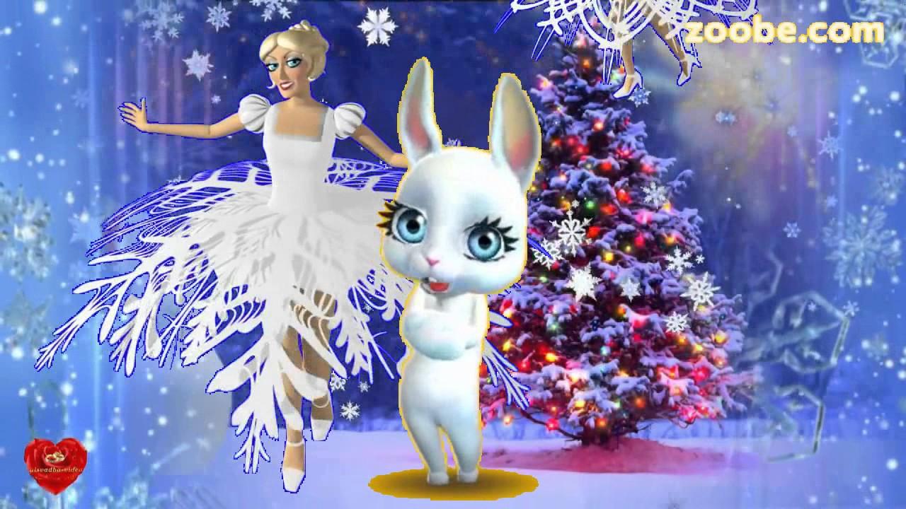 Новогоднее поздравление зайки видео скачать бесплатно фото 827