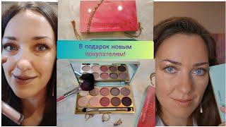 Затест палетки теней 5808 FABERLIC свотчи и макияж В подарок или за 1499 р