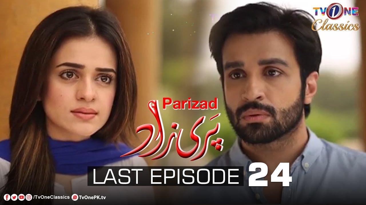 Parizad | Last Episode 24 | TV One Classics Drama