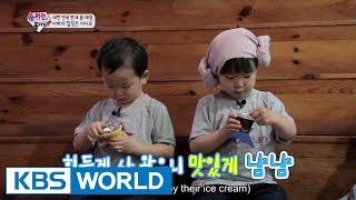 Triplets' House - Where is daddy's healing place? (Ep.86 | 2015.07.19)