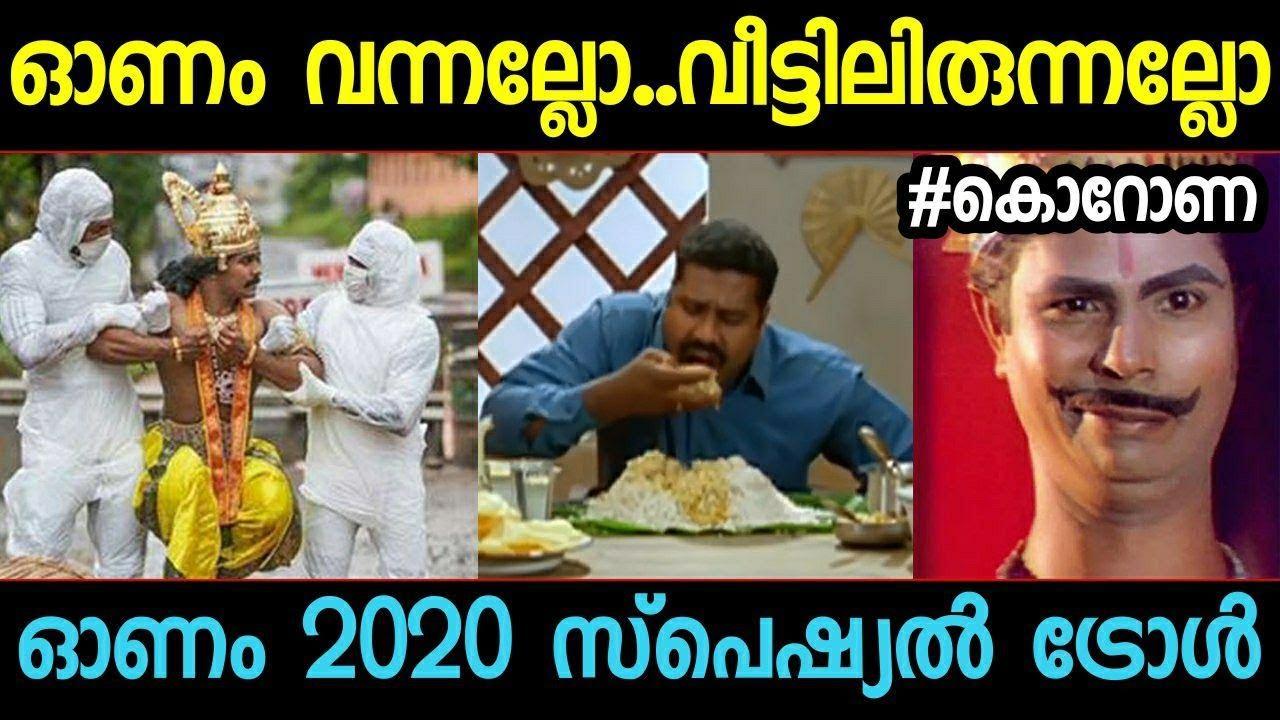Download വീട്ടിലിരിന്നോണം ട്രോള് | Onam 2020 Troll video malayalam