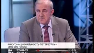 Петербург: уроки толерантности