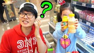 شفا تعليم المشاركة Boram Learn to Share Food