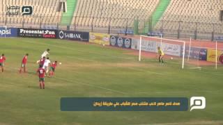 مصر العربية   هدف ناصر ماهر لاعب منتخب مصر للشباب علي طريقة زيدان