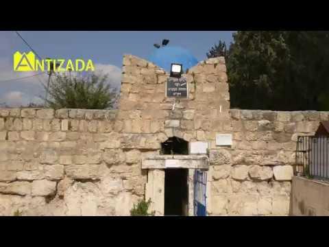 ציון התנא רבי יהודה הנשיא בציפורי