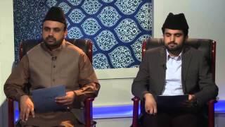 Conférence internationale de la MTA - Discours d'ouverture du Calife de l'Islam