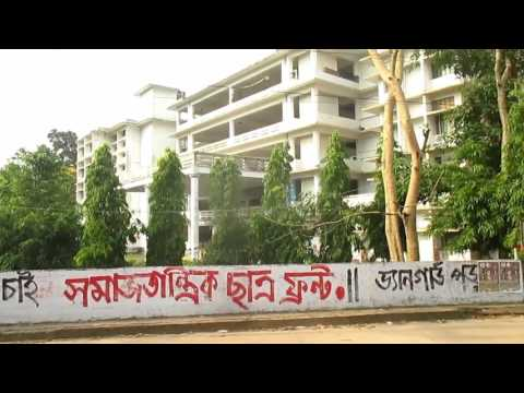 Beautiful Campus | Chittagong university first part