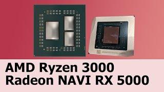 Большой БаБах от AMD. AMD Ryzen 3000 Zen 2 и Radeon RX 5000 NAVI // #HardNews #Computex2019 #AMD