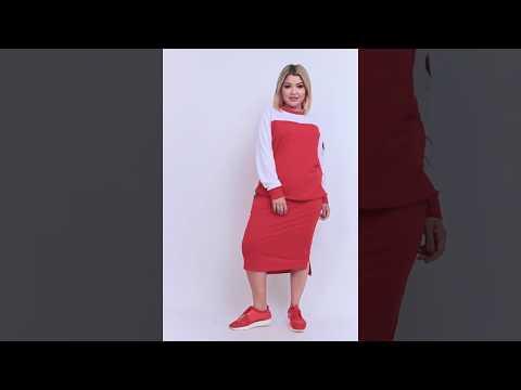 Женский спортивный костюм с юбкой больших размеров