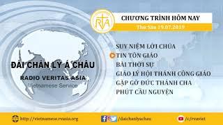 CHƯƠNG TRÌNH PHÁT THANH, THỨ SÁU 19/07/2019