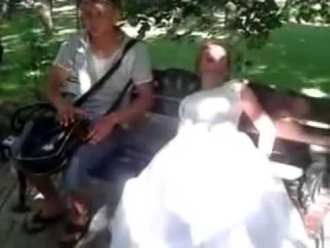 Пьяная невеста в