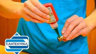 видео Уплотнительные материалы для сантехники