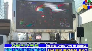 미국 방문 중인 민경욱 상임대표 소식 / 2021년 2…