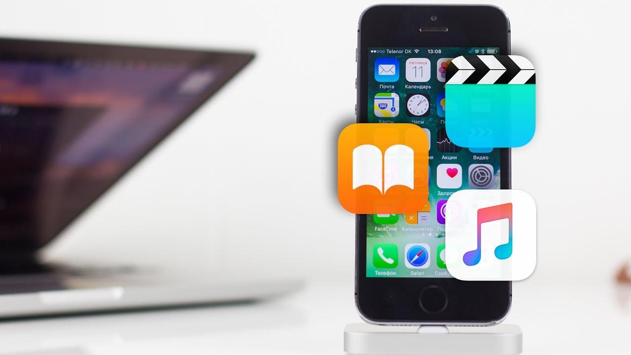 Скачать книги на английском айфон бесплатно