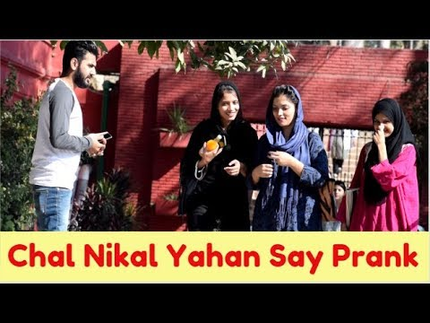 CHAL NIKAL YAHAN