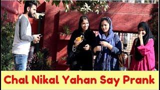CHAL NIKAL YAHAN SAY PRANK | Comments Trolling # 3 | Haris Awan