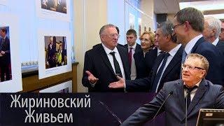 Выставка, посвященная 25-летию Государственной Думы