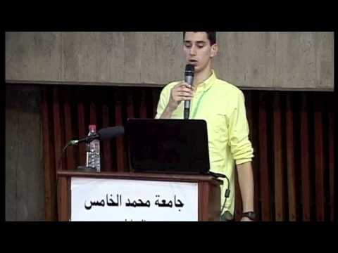 Nuclear Security Education- INMM-University of Ibn Tofail Student Chapter Workshop