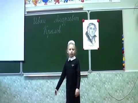 Изображение предпросмотра прочтения – АринаМалай читает произведение «Зеркало и обезьяна» И.А.Крылова