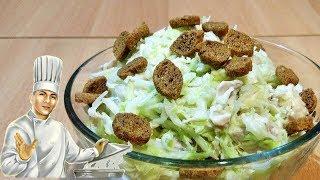 Быстрый салат из свежей капусты с курицей