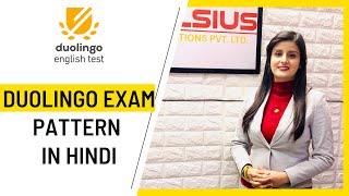 Duolingo English Test | Exam Pattern in Hindi | Question Types | Tips & Tricks by Radhika Sharma