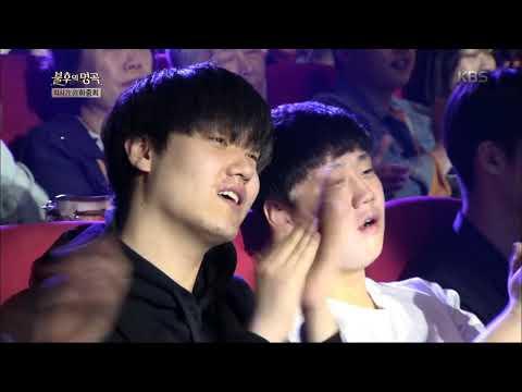 곽동현(Kwak Dong Hyun) - 조약돌[불후의명곡/Immortal Songs 2].20190525